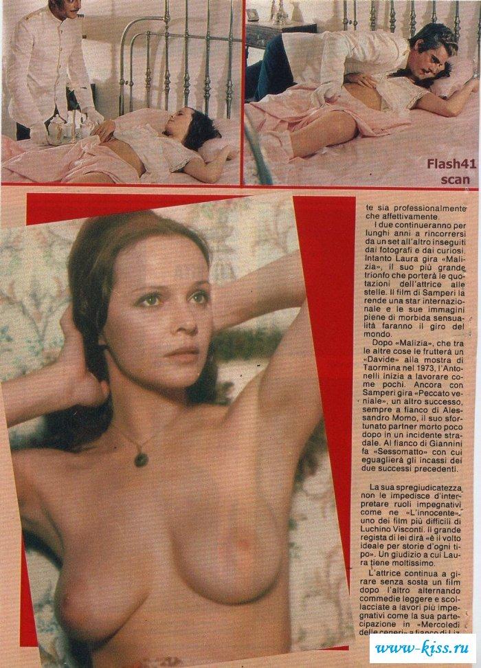 Голая Лаура Антонелли из Италии (фото)